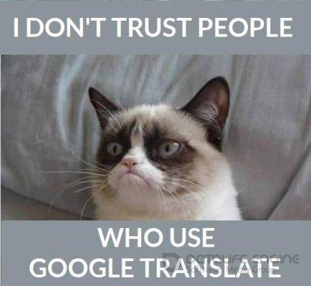 Почему мы не используем машинный перевод?